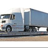 供应:16米汽车衡价格,18米汽车衡价格,20米汽车衡价格