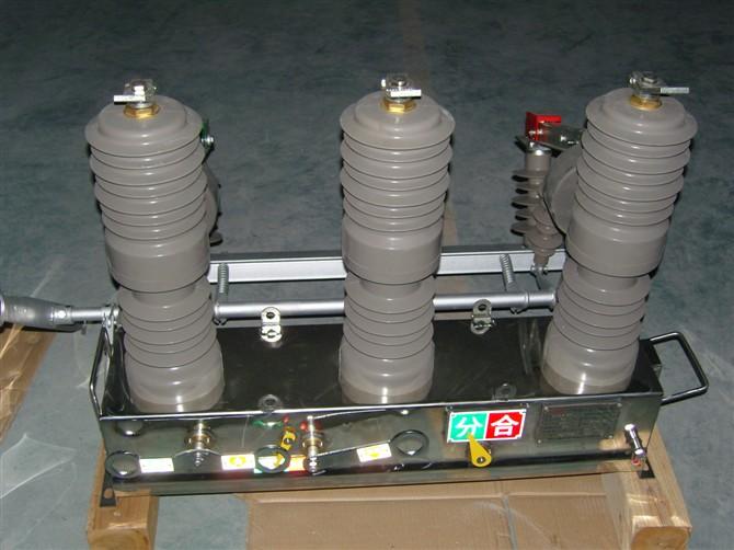 zw32-12真空,zw32-12,zw32-12高压断路器