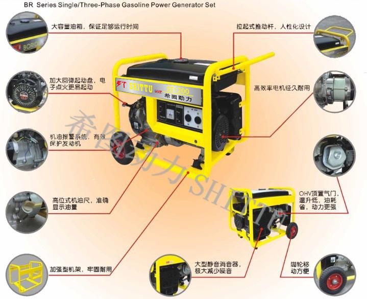 6kw汽油发电机|湖北6kw汽油发电机|希图动力