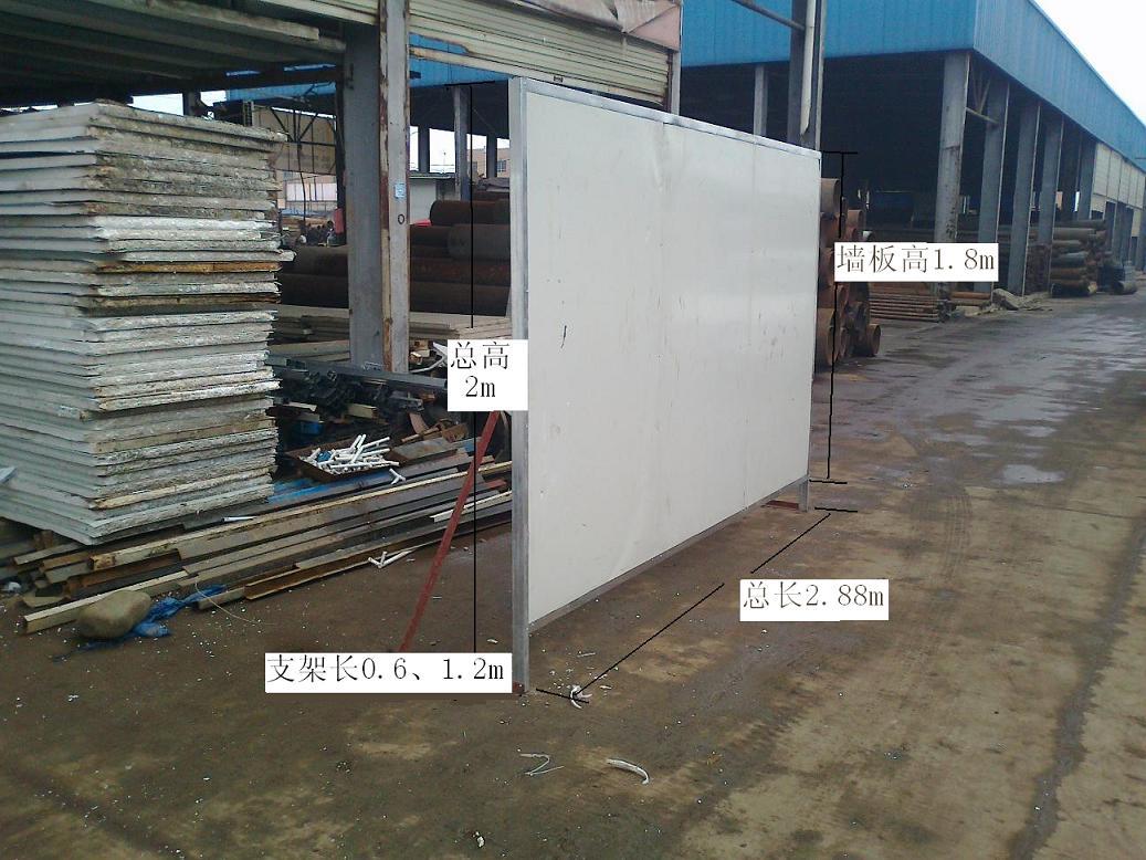 活动房/活动板房/岗亭 >> 施工围墙  围墙 广告牌围墙制作采用钢结构