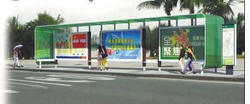 蚌埠候车亭设计图纸
