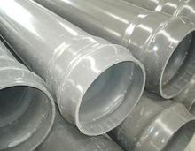 UPVC给水管材|供水管|UPVC管材厂家