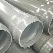 聚氯乙烯PVC-U�o水管批�l�r格