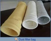 复合型中温除尘滤袋