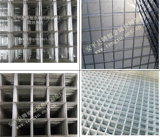 钢丝网片|地暖钢丝网片|铁丝网网片