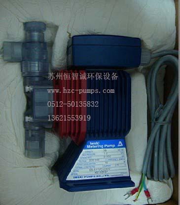 IWAKI易威奇计量泵ES系列,加药泵
