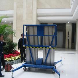 北京番禺高兴式起落机 起落货梯