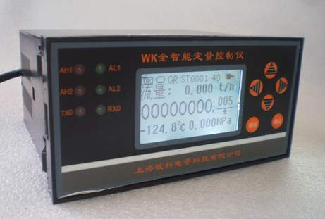 电磁流量计专用控制仪