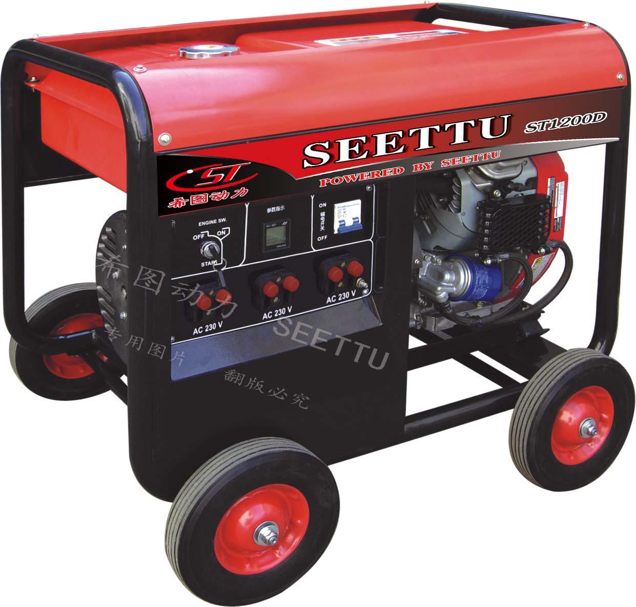 现在汽车上的发电机都是风冷式发电机,由皮带轮后的风扇吹风进入机壳
