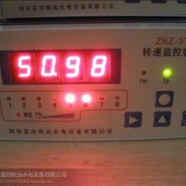 恒远转速仪ZKZ-3机组转速信号装置水电站设备