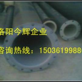 衬塑管|盐水回水输送管道