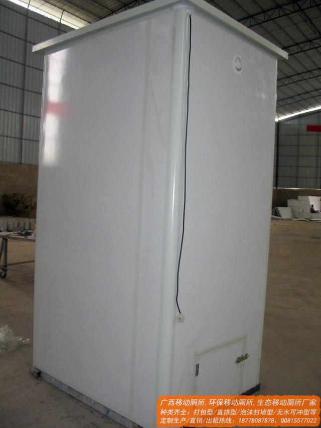 广西南宁海臻钢结构净化材料有限公司
