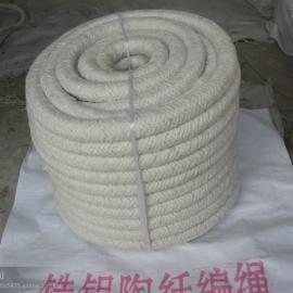 唐山锆铝陶瓷纤维绳厂家直销