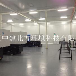 北京优质的净化车间公司―北京中建北方环境科技