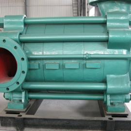 湖南中大泵业多级离心清水泵价格优惠 D450-60*4多级泵
