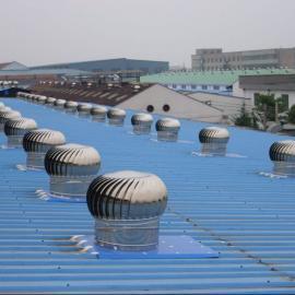 XD系列-600型不用电的屋顶排风机|屋面自动换气扇