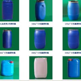 山东塑料桶生产厂家