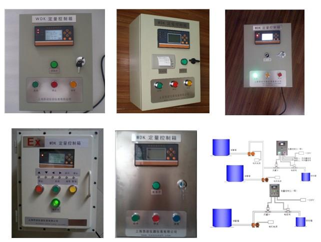 上海恳诺仪器仪表有限公司 -定量 防爆 控制系统 自动给料装置图片