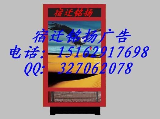 灵山景区垃圾桶广告