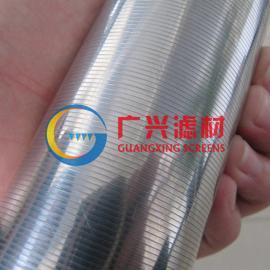 梯形丝滤芯 绕丝管缝隙均匀 材质保证