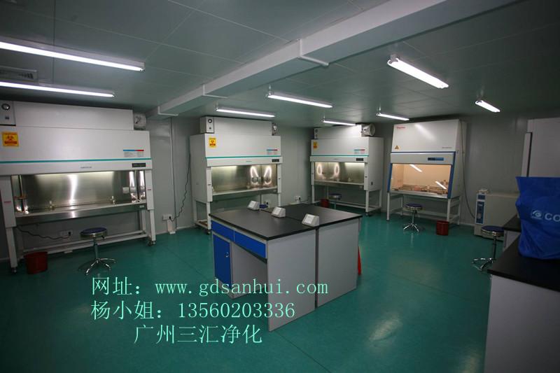 动物实验室净化工程