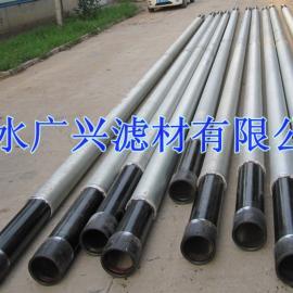 防砂滤水管- 梯形丝防砂管- 深井滤水管
