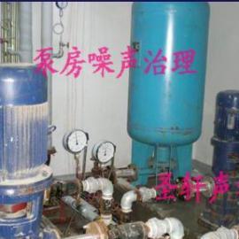 试验室.锅炉房.发电机组噪声振动处理