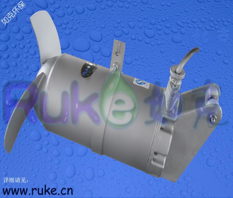 厂家供应冲压式潜水搅拌机、QJB1.5kw搅拌机