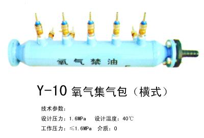 氧气集气包-丹阳市金化气体设备有限公司