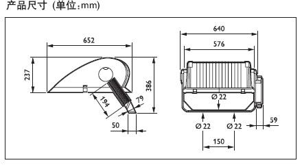 mvp507灯具结构紧凑,风阻小,重量轻(仅17kg左右),可以在每根灯图片