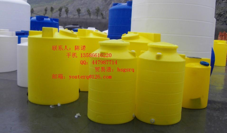 500升塑料水桶/楼顶水箱/楼顶储水桶/楼顶水塔/储罐