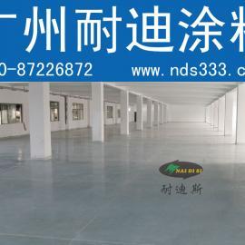 【推荐】广州耐迪水泥地面渗透硬化剂,无缝施工