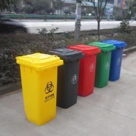 100L塑料垃圾桶 惠州室外垃圾桶 带轮子垃圾桶LF-A007