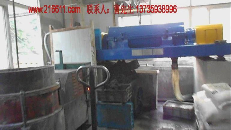 316不锈钢电镀废水固废处理设备