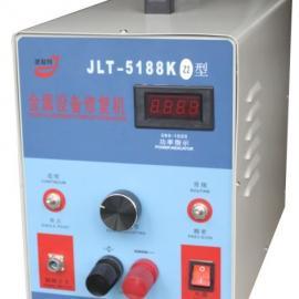 厂家直销 金属修复冷焊机 冷轧维修 模具修补机 金属冷焊机
