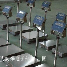 供应宏力防爆型电子台秤,本安防爆电子台秤300kg