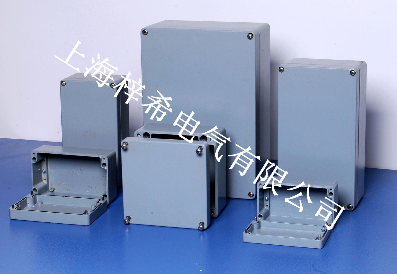 电气连接 接线盒 上海梓希电气有限公司 产品展示 铸铝接线盒机箱