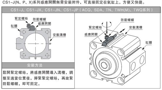 仓井��f�x�~j�>�X_气缸磁性开关,cs1-j,cs1-g,cs1-f