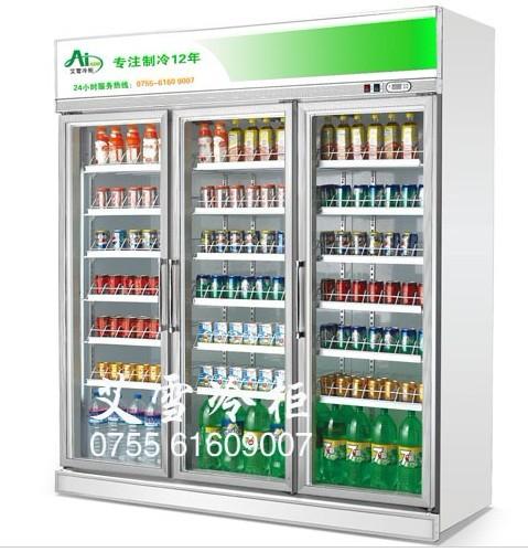 WWW_JQ987_COM_bxgjq.com--水果保鲜柜价钱