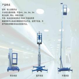 深圳铝合金升降平台电动液压小型升降机