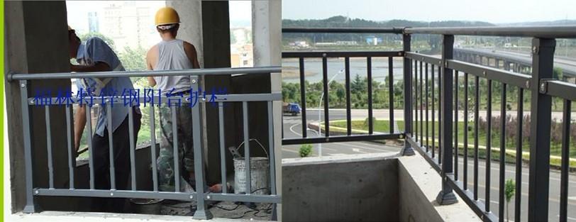 高层阳台栏杆高度