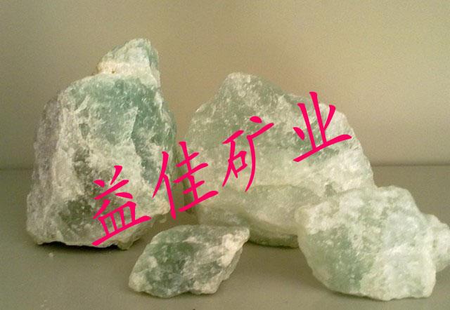供应萤石 萤石作用
