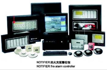 UniNet2000网络集成监控系统-山东安防纱布设仪器毛巾蜂巢图片
