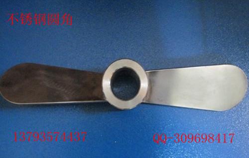 定做304 316不锈钢叶片/圆角式叶浆/叶轮/搅拌机配件图片