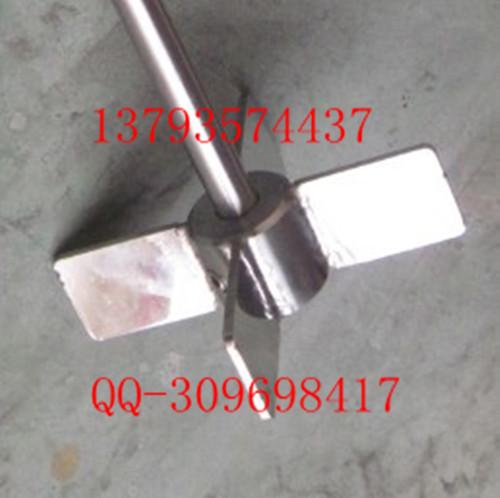 加工304 316不锈钢四叶片/平角式叶浆圆角/叶轮/化工搅拌机配件图片