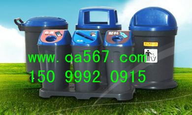 深圳塑料分类垃圾桶