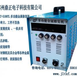 捷利特大功率铜铝冷焊机