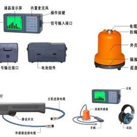 捷通漏水探�y�xJT-5000�底�V波型