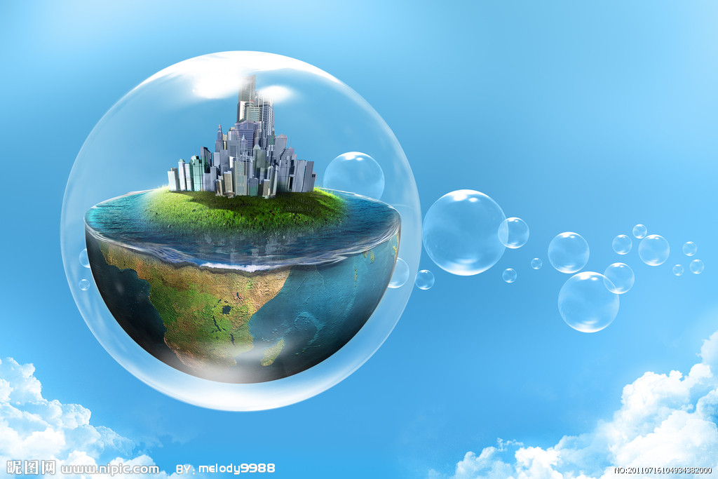 环保 地球