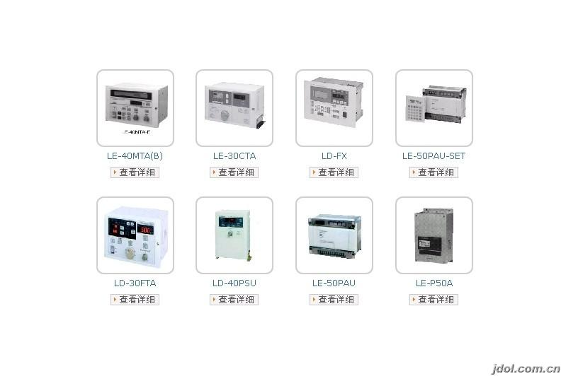 三菱plc合肥一级代理fx1s-20mr-001